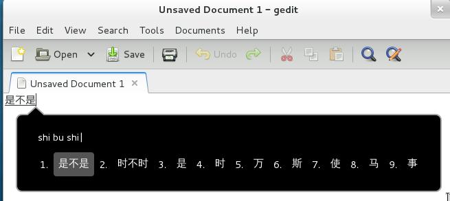 GNOME 3.6 输入框